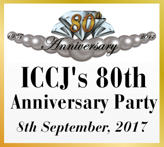 ICCJ - Indian Chamber of Commerce in Japan